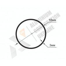 Алюминиевая труба круглая <br> 18х3 - АН  AP017OR-146 1