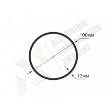 Алюминиевая труба круглая <br> 100х13 - АН  БПЗ-1296-789 1