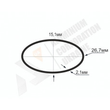 Алюминиевая труба овальная <br> 26,7х15,1х2,1 - АН AP002OV-17 1