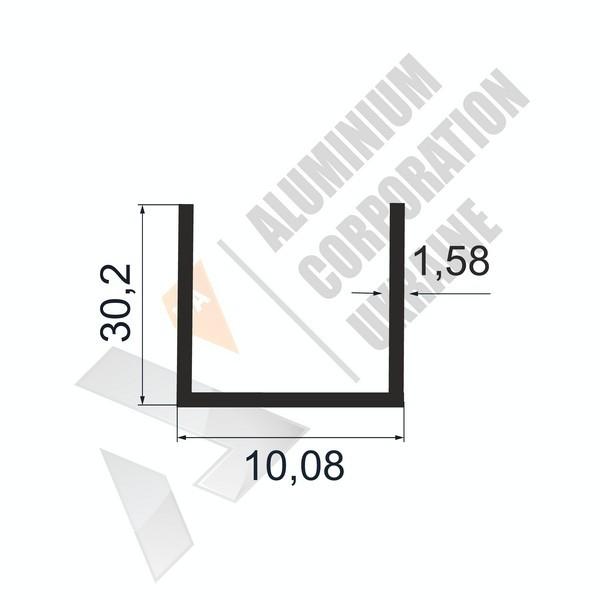 Алюминиевый швеллер П-образный профиль | 10,8х30,2х1,58 - АН 28-0036