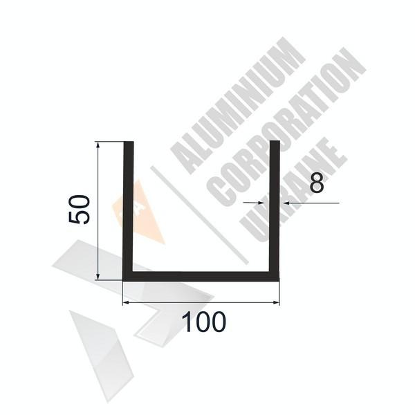 Алюминиевый швеллер П-образный профиль | 100х50х8 - БП 27-0626