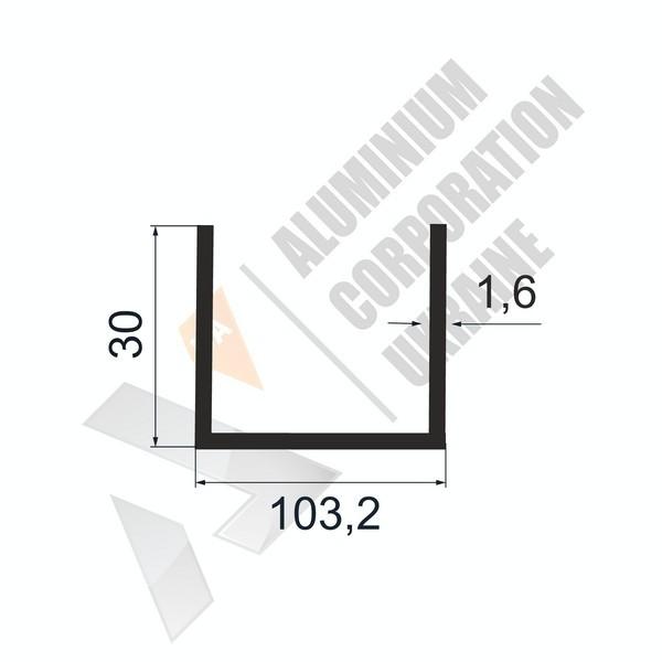 Алюминиевый швеллер П-образный профиль | 103,2х30х1,6 - БП 27-0635