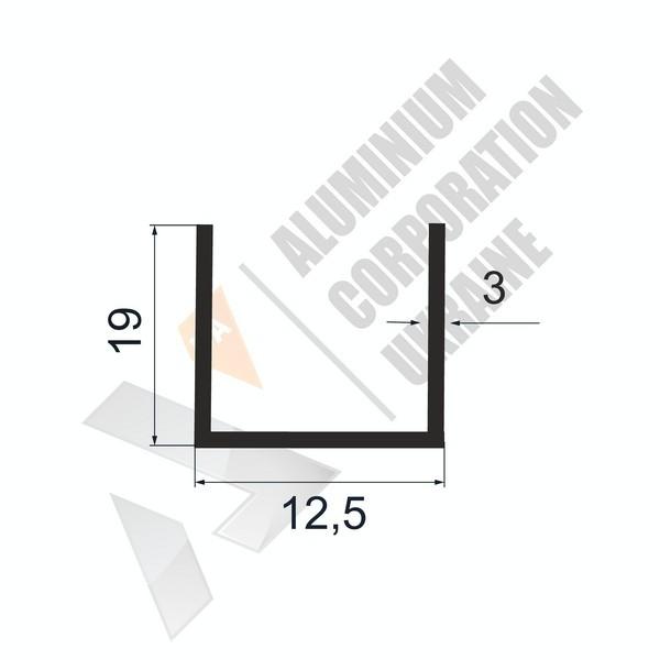 Алюминиевый швеллер П-образный профиль | 12,5х19х3 - БП 27-0064