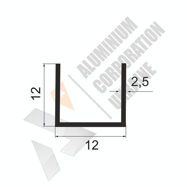 Алюминиевый швеллер П-образный профиль | 12х12х2,5 - БП АК-100000-48