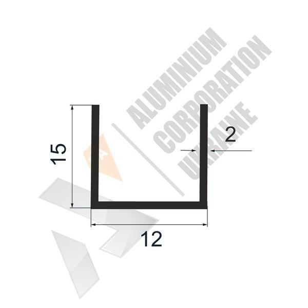 Алюминиевый швеллер П-образный профиль | 12х15х2 - АН А-1876 -49