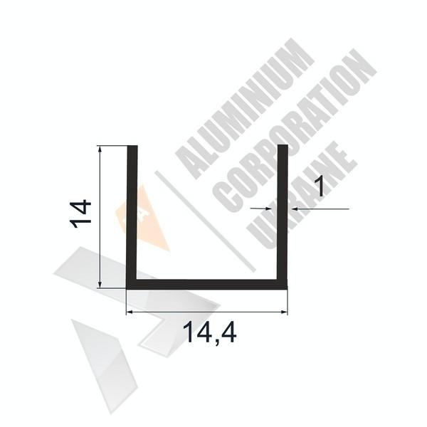 Алюминиевый швеллер П-образный профиль | 14,4х14х1 - АН АК-100009-85