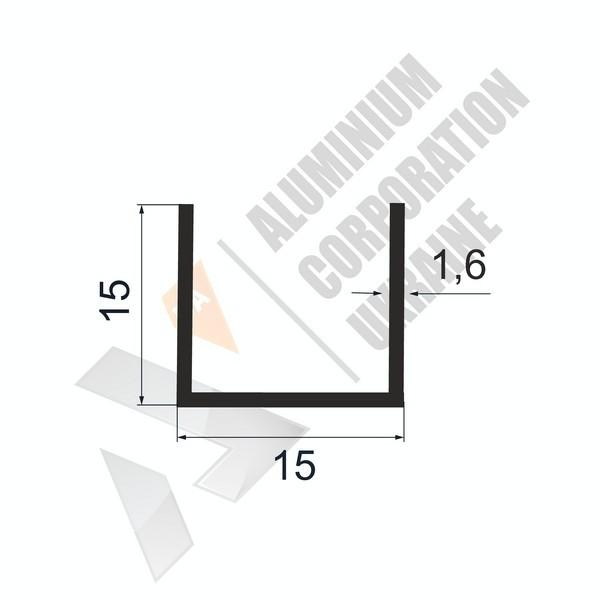 Алюминиевый швеллер П-образный профиль | 15х15х1,6 - БП АК-100011-106