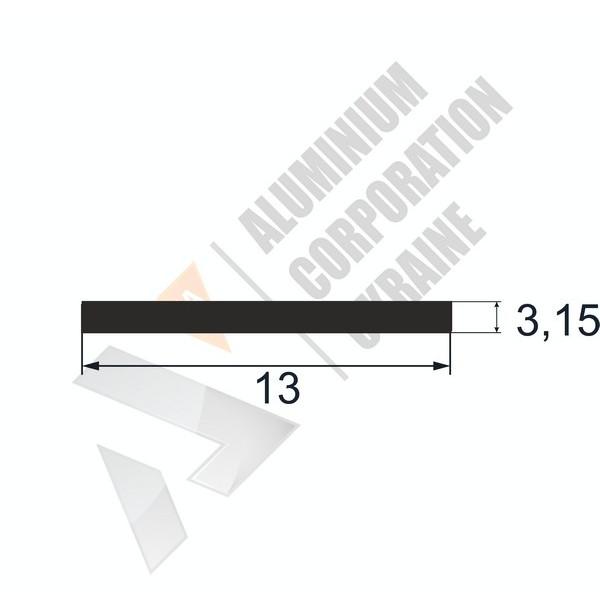 Алюминиевая полоса | 13х3,15 - БП 25-0040