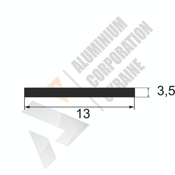Алюминиевая полоса | 13х3,5 - АН АК-12355-76