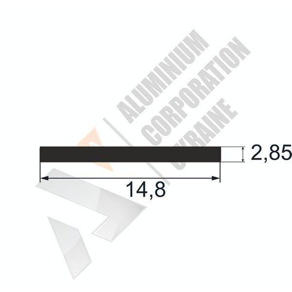 Алюминиевая полоса | 14,8х2,85 - АН 26-0045
