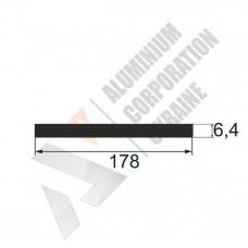 Аюминиевая полоса <br> 178х6,4 - АН АК-12458-831 1
