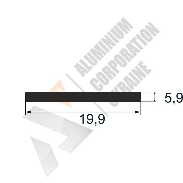 Алюминиевая полоса   19,9х5,9 - БП 25-0088