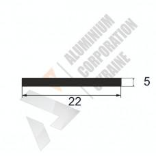 Аюминиевая полоса <br> 22х5 - АН мак --9998-59-184 1