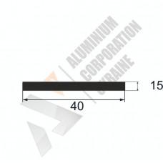 Аюминиевая полоса <br> 40х15 - БП БПО-1079-396 1