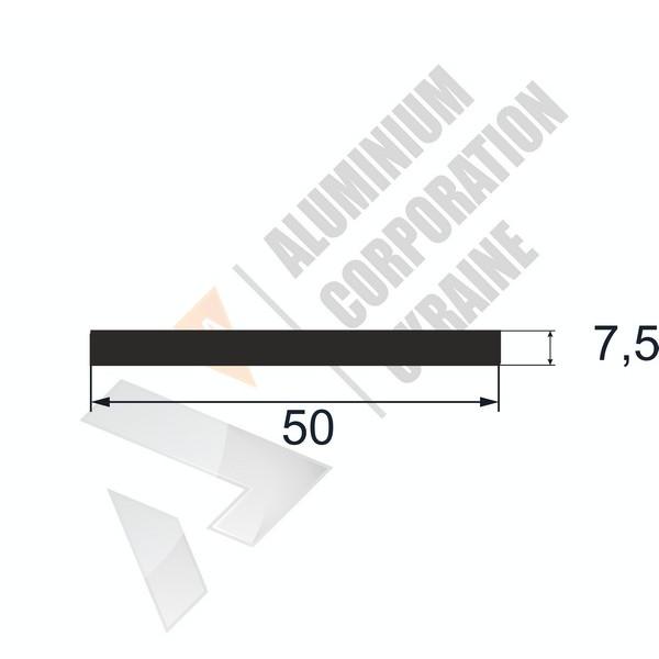 Алюминиевая полоса | 50х7,5 - АН 26-0296