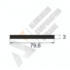 Аюминиевая полоса <br> 79,6х3 - АН АА-728-605 1