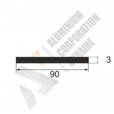 Аюминиевая полоса <br> 90х3 - АН БПО-3232-645 1
