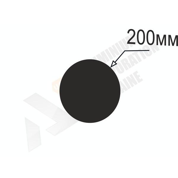 Алюминиевый пруток | 200мм - БП 21-0073