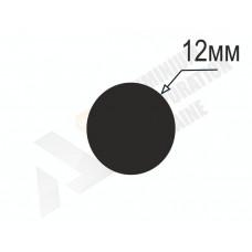 Алюминиевый пруток <br> 12мм - АН PL-1236-19 1