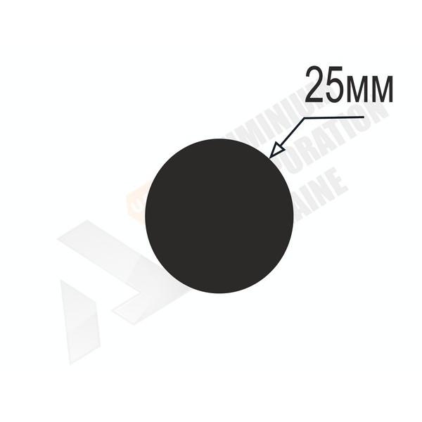 Алюминиевый пруток | 25мм - БП 21-0034