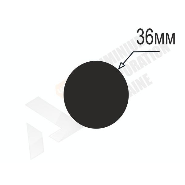 Алюминиевый пруток   36мм - АН 22-0045