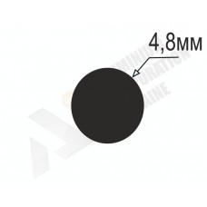 Алюминиевый пруток <br> 4,8мм - АН БПО-0163-9 1