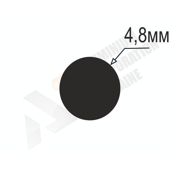 Алюмінієвий пруток 4,8мм - БП БПО-0163-10