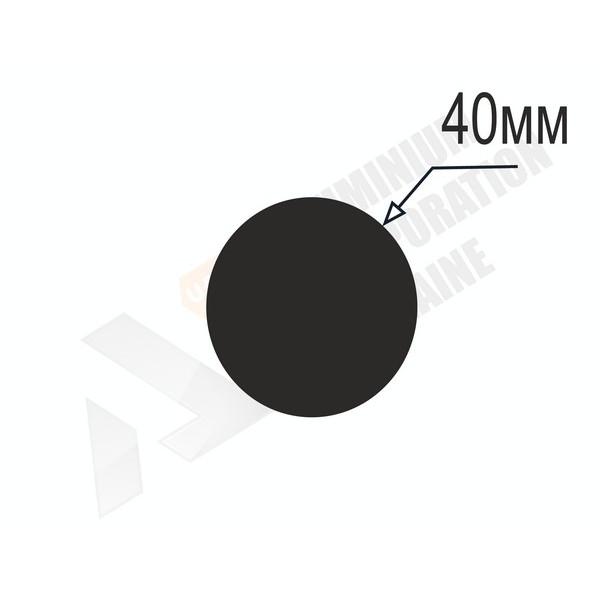 Алюминиевый пруток | 40мм - АН 22-0048