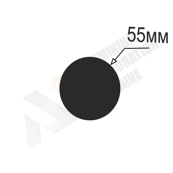 Алюминиевый пруток | 55мм - БП ПАС-0544-68