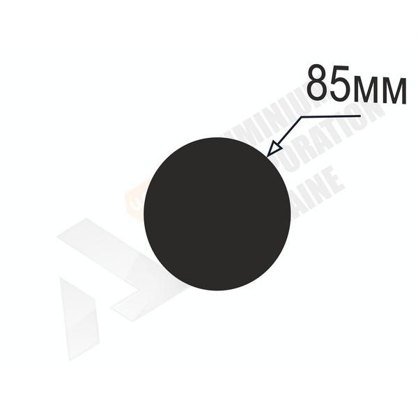Алюминиевый пруток | 85мм - БП ОН-97-82