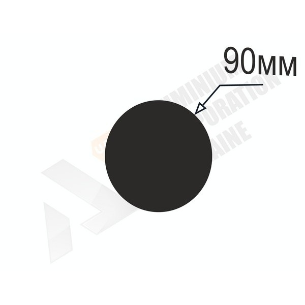 Алюминиевый пруток | 90мм - БП 21-0063