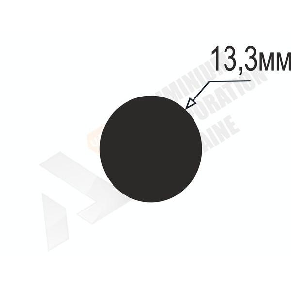 Алюминиевый пруток | 13,3мм - БП БПО-0421-22