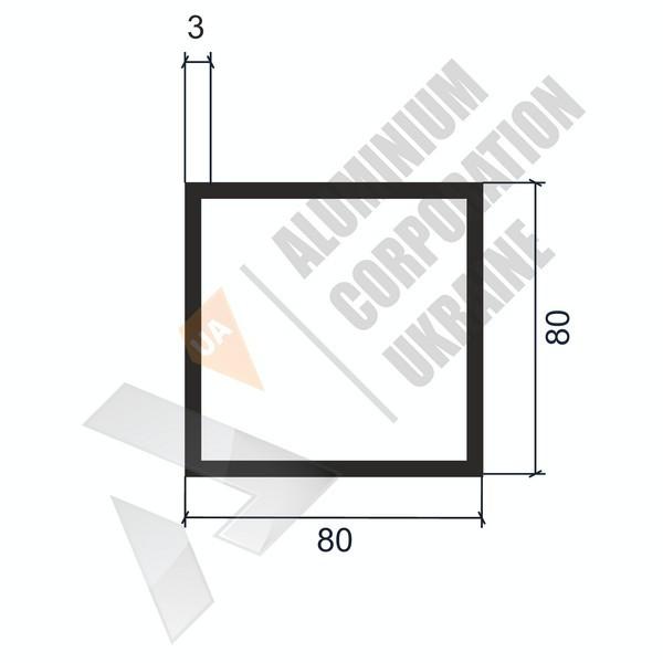 Алюминиевая труба квадратная   80х80х3 - БП 03-0302