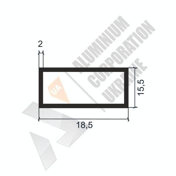 Алюминиевая труба прямоугольная | 18,5х15,5х2/1,5 - АН 06-0029