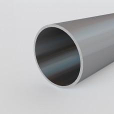 Алюминиевая труба круглая 55х2.5
