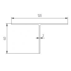 Т-образный профиль 120х60х2 T12060N 1