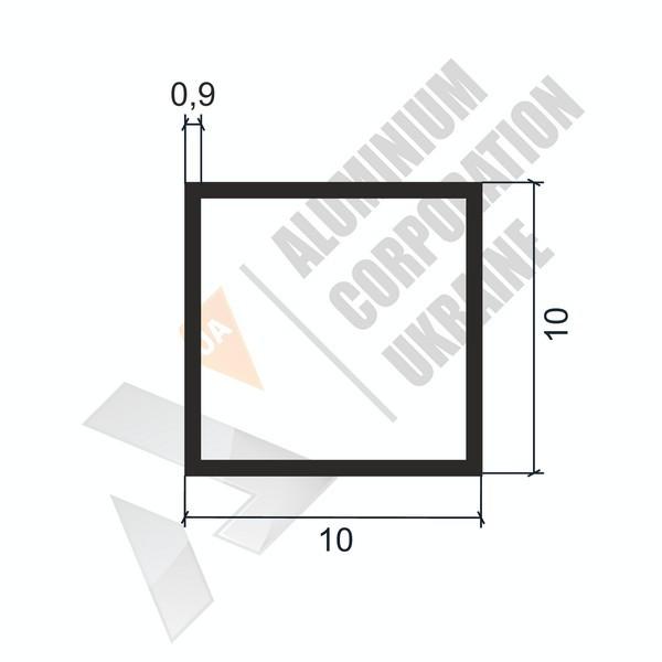 Алюминиевая труба квадратная | 10х10х0,9 - АН 04-0002