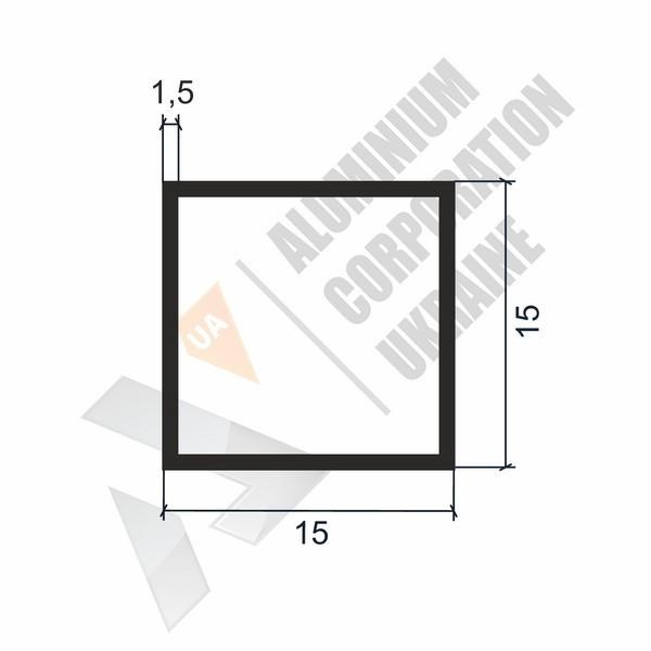 Алюминиевая труба квадратная | 15х15х1,5 - БП 03-0020