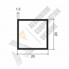 Алюминиевая труба квадратная 20х20х1,5 - АН 00140 1