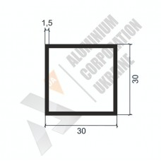 Алюминиевая труба квадратная 30х30х1,5 - АН 00132 1