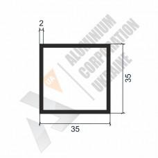 Алюминиевая труба квадратная 35х35х2 - АН 00340 1