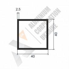 Алюминиевая труба квадратная 40х40х2,5  999 1