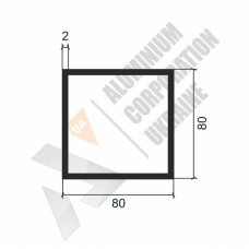 Алюминиевая труба квадратная 80х80х2 - АН 00405 1